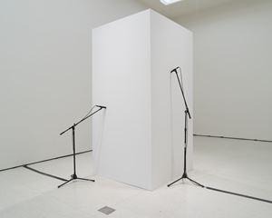 Closer by Naama Tsabar contemporary artwork