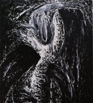 Yin et Yang Communiquent by Ma Desheng contemporary artwork