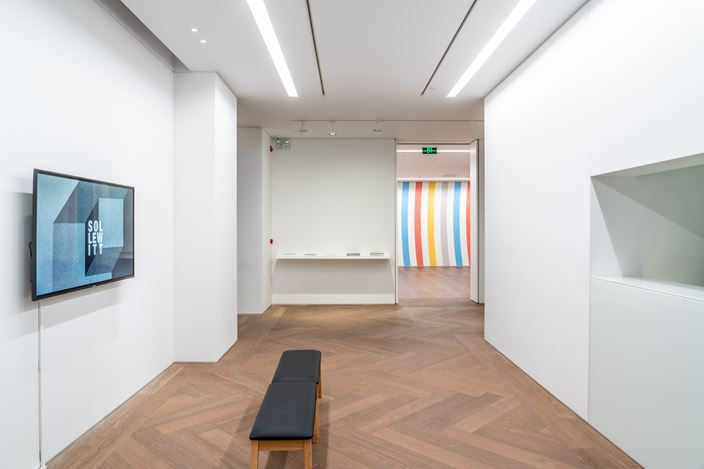 Exhibition view:Sol LeWitt,Wall Drawings, Perrotin, Shanghai (22 March–25 May 2019).© 2019 Estate of Sol LeWitt/Artists Rights Society(ARS), New York. Courtesy Perrotin.Photo: Yan Tao.