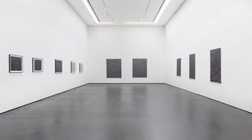 Contemporary art exhibition, Choi Byung-So, Choi Byung-So at Wooson Gallery, Daegu