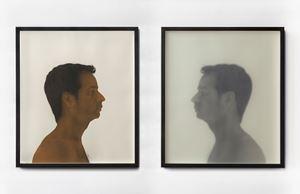 Untitled (Self Portrait) by Ali Kazim contemporary artwork