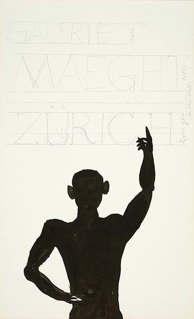 Etude pour la Galerie Maeght, Zurich by Alexander Calder contemporary artwork