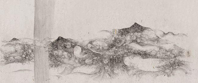 Cloud Mountain I by Lin Guocheng contemporary artwork