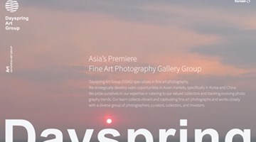 DAYSPRING ART GROUP contemporary art gallery in Seoul, South Korea