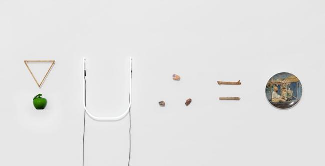 UNO by Gabriel Rico contemporary artwork