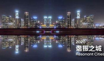 2020年 Hyundai Blue Prize 年度艺术大奖