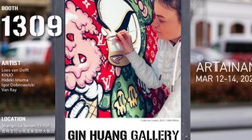 Contemporary art exhibition, Art Tainan 2021 at Gin Huang Gallery, Taichung City, Taiwan