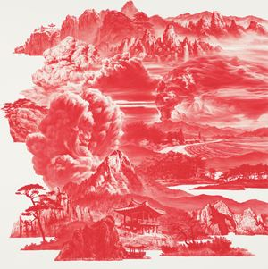 Between Red–016JUL03 by Lee Seahyun contemporary artwork