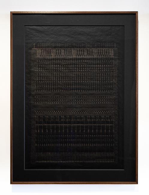 Pitch Prieta Chaap by Amina Ahmed contemporary artwork