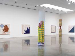 """Adriana Varejão<br><em>Talavera</em><br><span class=""""oc-gallery"""">Gagosian</span>"""