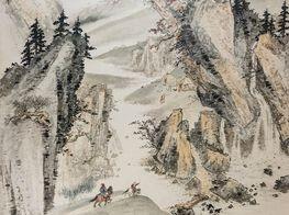 Guan Shanyue