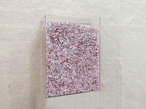 Missing Fingerprints 20131213 對一種缺失「指印」的指印處理 20131213 by Zhang Yu contemporary artwork