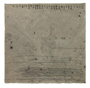 Breeze by Hong Zhu An contemporary artwork