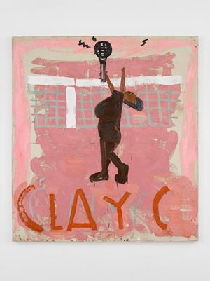 Clay Court by Rose Wylie contemporary artwork