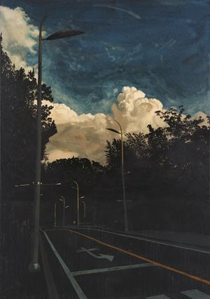 Dusk Clouds by Hyewon Kim contemporary artwork