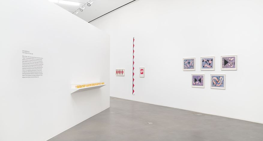 Exhibition view: Geta Brătescu, The Power of the Line, Hauser & Wirth, London (27 February–27 April 2019).  © The Estate of Geta Brătescu. Courtesy the Estate of Geta Brătescu, Ivan Gallery, Bucharest and Hauser & Wirth. Photo: Alex Delfanne.