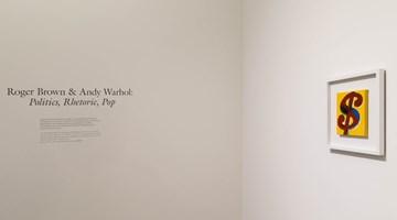Contemporary art exhibition, Roger Brown & Andy Warhol, Politics, Rhetoric, Pop at Kavi Gupta, Elizabeth St, Chicago