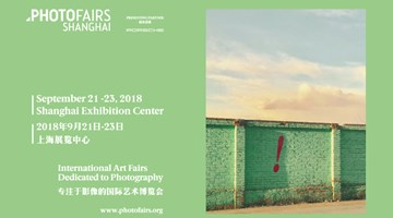 Contemporary art exhibition, PHOTOFAIRS | Shanghai 2018 at Galerie Dumonteil, Shanghai, China