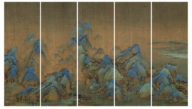 The Landscape No.1 by Guo Jian contemporary artwork