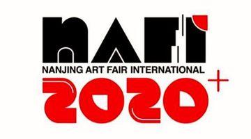 Contemporary art exhibition, Nanjing Art Fair International at A Thousand Plateaus Art Space, Nanjing, China