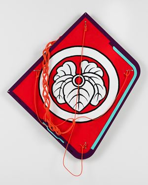 Tosa Dako by Claire Healy and Sean Cordeiro contemporary artwork