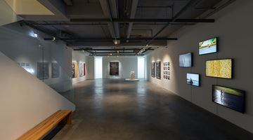 Double Square Gallery contemporary art gallery in Taipei, Taiwan