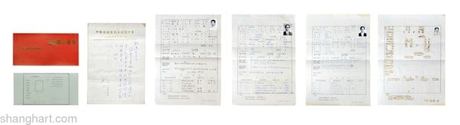Form and Certificate (Can Be Confessed)  by Geng Jianyi contemporary artwork