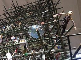 PARASOPHIA: Kyoto International Festival of Contemporary Culture 2015