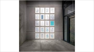 Contemporary art exhibition, Christof Kraus, Room #11 at KEWENIG, Berlin