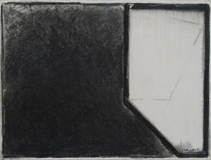 AL-YF2018-3 by Wang Yefu contemporary artwork
