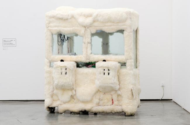 Inner World by XU ZHEN® contemporary artwork