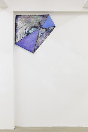 Untitled by Thea Djordjadze contemporary artwork
