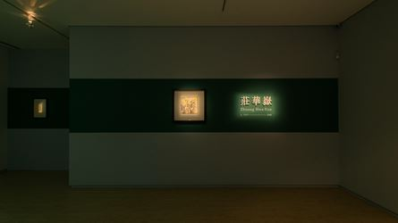 Exhibition view: Zhuang Hwa-Yun莊華嶽, Lin & Lin Gallery, Taipei (9 March–20 April, 2019). Courtesy Lin & Lin Gallery.