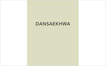 Dansaekhwa