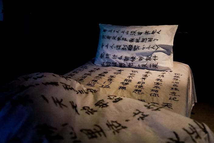 Chen Qiulin, Another Day (2014-16). Installation of cotton, hair, bed, blanket and pillow. Bed: 230 × 160cm, blanket: 200 × 150cm, pillow: 75×48cm. Photo courtesy A Thousand Plateaus Art Space.