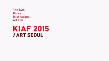 Contemporary art exhibition, KIAF/15 at Gallery Baton, Seoul