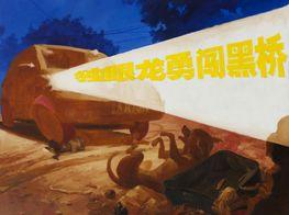 Xie Nanxing
