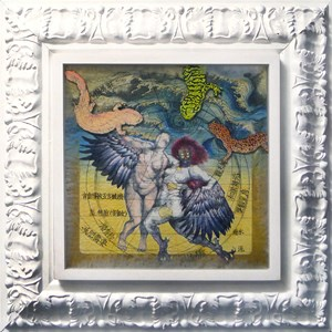 The Bird People - G4 by Gong Xu contemporary artwork mixed media