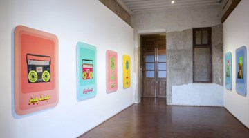 Contemporary art exhibition, Iftikhar Dadi & Elizabeth Dadi, Tilism at Jhaveri Contemporary, Mumbai