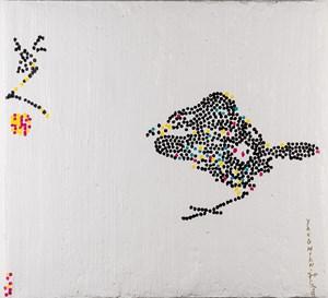 CMYK - Zhu Da's Flowers and Birds No.1 by Yang Mian contemporary artwork