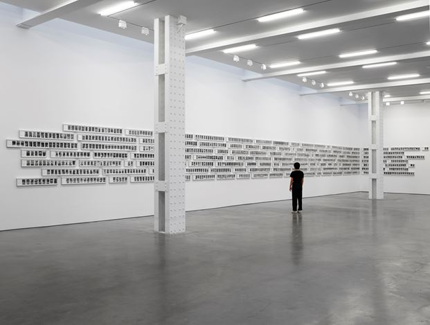 Exhibition view: Roy Colmer, Doors, Lisson Gallery, West 24th Street, New York (17 January–22 February 2020). © Lisson Gallery.