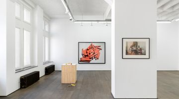 Contemporary art exhibition, Group Exhibition, Breakfast Club at rodolphe janssen, Brussels