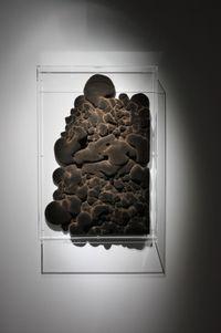 Velvet #2 (Moss) by Kohei Nawa contemporary artwork sculpture