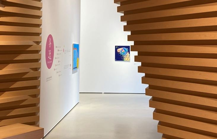 Exhibition view: Spring Accent: Japanese Contemporary Art, Whitestone Gallery (18 April–7 June 2020). Courtesy Whitestone Gallery.