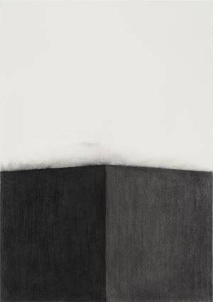 Untitled by Kiseog Choi contemporary artwork works on paper, drawing