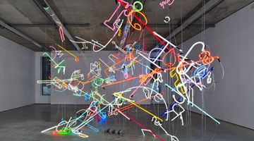 Contemporary art exhibition, Anselm Reyle, Electric Spirit at Gary Tatintsian Gallery, Moscow