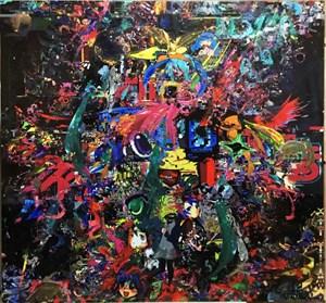 HZ special -ALL IN ONE- B by Kazuki Umezawa contemporary artwork