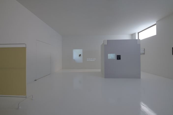 Installation view, Lee Kit,Screenshot(2020), Courtesy ShugoArts