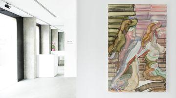 Contemporary art exhibition, Etsu Egami, Social Distancing at A2Z Art Gallery, Paris