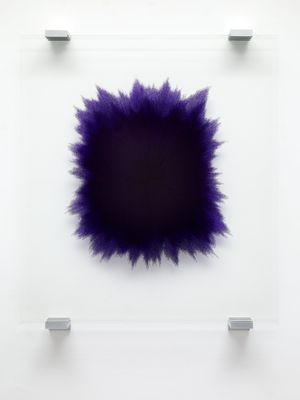 TO BE TITLED by Idris Khan contemporary artwork sculpture
